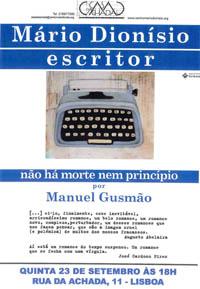 Mário Dionísio escritor Manuel Gusmão